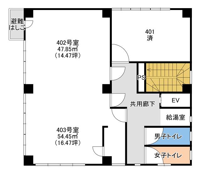 KM第5ビル4F